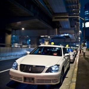介護タクシー・兵庫・大阪